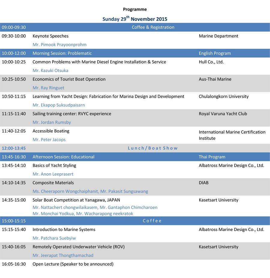 BYThai#3 Programme